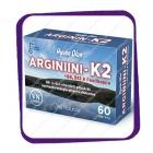 Hyvan Olon Arginiini - K2 (Аргинин для сердца - К2) таблетки - 60 шт
