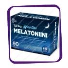 Melatoniini 1,5 mg Hyvan Olon (Снотворное для улучшения сна) таблетки - 90 шт