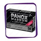 Via Naturale Panox Magnum (Панокс Магнум Виа Натурале для мужчин) таблетки - 30 шт