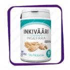 Inkivaari 400 mg Via Naturale (Витамин с экстрактом имбиря) таблетки - 60 шт
