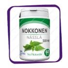 Via Naturale Nokkonen 300 mg (Экстракт крапивы) таблетки - 60 шт