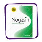 Nogasin Kaps 400 GaIU/Kaps (от повышенного газообразования) капсулы - 10 шт