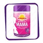 Minisun Mama Monivitamiini (Поливитамины для беременных) таблетки - 120 шт