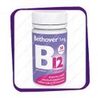 Bethover 1 mg B12-vitamiini (Таблетки с малиновым вкусом) жевательные таблетки - 50 шт
