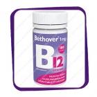 Bethover 1 mg B12-vitamiini (Бетховер 1 мг В12-витамин) жевательные таблетки - 100 шт