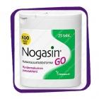 Nogasin Go 600 GaIU/Kaps (от повышенного газообразования) жевательные таблетки - 25 шт