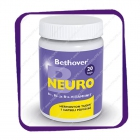 Bethover Neuro B-Vitamiini (комплекс витаминов B1 B6 и B12) капсулы - 20 шт