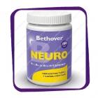 Bethover Neuro B-Vitamiini (комплекс витаминов B1 B6 и B12) капсулы - 100 шт