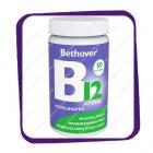 Bethover B12 Foolihappo (Витамин B12 и фолиевая кислота) жевательные таблетки - 50 шт