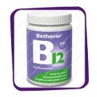 Bethover B12 Foolihappo (Витамин B12 и фолиевая кислота) жевательные таблетки - 150 шт