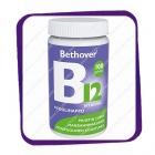 Bethover B12 Foolihappo (Витамин B12 и фолиевая кислота) жевательные таблетки - 100 шт