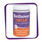 Bethover Focus (Бетховер Фокус - витамин B1 B5 B12 C и E ) жевательные таблетки - 50 шт