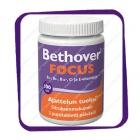 Bethover Focus (Бетховер Фокус - витамины B1, B5, B12, C и E ) жевательные таблетки - 100 шт