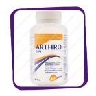 Arthro Caps (Артро Капс витамины для суставов) капсулы - 90 шт