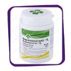 Apteekki Magnesiumsitraatti +B6 (Аптеекки Цитрат Магния +B6) таблетки - 90 шт