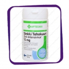 Apteekki Sinkki Tehokuuri 15 mg (цинк с апельсиновым ароматом) таблетки - 30 шт