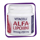 Vitacell Alfalipoiini Strong 250 mg (Альфа-липоевая кислота) таблетки - 120 шт