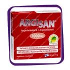 Argisan 1000 mg (Аргисан Аргинин 1000 мг) таблетки - 60 шт