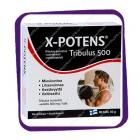 X-Potens Tribulus 500 mg (X-Потенс Трибулус) таблетки - 60 шт