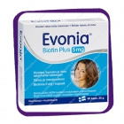 Evonia Biotin Plus 5 mg (Эвония витамины с Биотином) капсулы - 60 шт