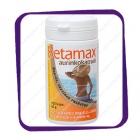 Betamax Aurinkokapseli (Бетамакс Ауринкокапсели - бета каротин для загара) капсулы - 100 шт