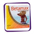 Betamax Aurinkokapseli (Бетамакс Ауринкокапсели) капсулы - 48 шт