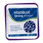 Visioblue Strong (Визиоблю Стронг - витамины для глаз) капсулы - 60 шт