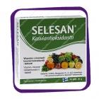 Selesan Kasviantioksidantti (Селесан Растительный Антиоксидант) таблетки - 60 шт