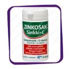 Zinkosan Sinkki +C (Цинкосан +C - цитрат цинка) таблетки - 120 шт
