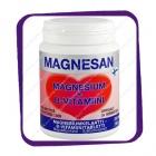 Магнесан - Магний +B Витамин (Magnesan Magnesium B-vitamiini) таблетки - 250 шт