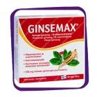 Ginsemax (Препарат с женьшенем) таблетки - 60 шт