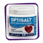 Optisalt Nesteenpoistaja (Оптисалт - мочегонное средство с калием и магнием) таблетки - 190 шт
