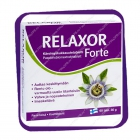 Relaxor Forte (Релаксор Форте - успокоительное средство) таблетки - 60 шт
