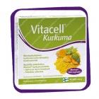 Vitacell Kurkuma (Экстракт Куркумы) таблетки - 40 шт