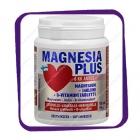 Magnesia Plus (Магнезия Плюс) таблетки - 180 шт