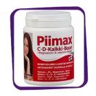 Piimax C D Kalkki Boori (для здоровья костей и суставов) таблетки - 300 шт