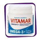 Vitamar Omega-3 + ADE (Витамар Омега-3 + АДЕ) капсулы - 100 шт