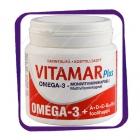 Vitamar Plus Omega-3 (Витамар Омега-3 Плюс A D E B6 B12) капсулы - 100 шт
