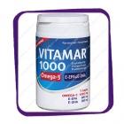 Витамар 1000 Омега-3 (Vitamar 1000 Omega-3 E-EPA E-DHA) капсулы - 100 шт