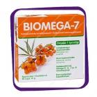 Biomega-7 Omega-3, -6, -7 и -9 (облепиховое масло в капсулах) капсулы - 60 шт