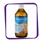 Vitamolke Natural (Натуральная добавка для сбалансированного пищеварения) напиток - 500 мл