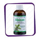 Abisan (Абисан - хвойный экстракт от кашля) напиток - 200 мл