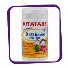 Vitatabs D 10 Junior (Витатабс Д 10 Джуниор) жевательные таблетки - 100 шт