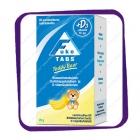 Fuko Tabs Teddy Bear +D3 (Молочнокислые Бактерии) жевательные таблетки - 25 шт