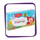 Triomega Kids Omega-3 (Триомега Кидс для детей) капсулы - 60 шт