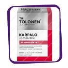 Tri Tolonen Karpalo C-vitamiini (с клюквой для иммунной системы ) капсулы - 60 шт