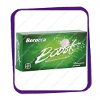Berocca Boost (Берокка Буст мультивитамины) шипучие таблетки - 30 шт