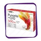 Leader Punariisi +Q10 500 Mg (для снижения холестерина) капсулы - 60 шт