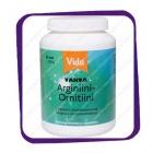 Vida Arginiini Ornitiini (препарат для сосудов) таблетки - 90 шт