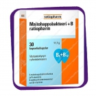 Ratiopharm Maitohappobakteeri +B (кисломолочные бактерии +B) капсулы - 30 шт